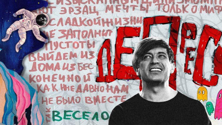 13 ноября в Екатеринбург-ЭКСПО пройдет концерт «Би-2»