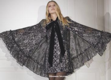 H&M и бренд Сьюзи Кейв The Vampire's Wife создали коллаборацию