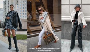 Выбор VSetyah: 16 стильных образов недели