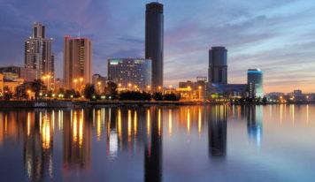 Forbes Life включил Екатеринбург в рейтинг самых перспективных городов России