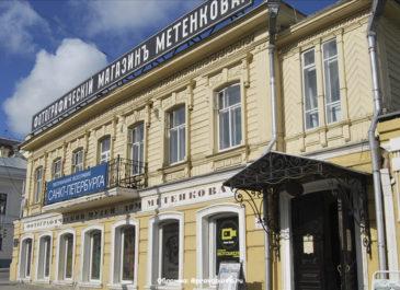 «Новые истории Екатеринбурга»: 5 ноября в «Доме Метенкова» пройдет Artist talk Олеси Ильенок
