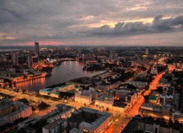 Авторские экскурсии в Екатеринбурге 7-8 ноября