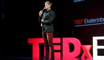 5 декабря пройдет конференция TEDxEkaterinburg о женском бесстрашии