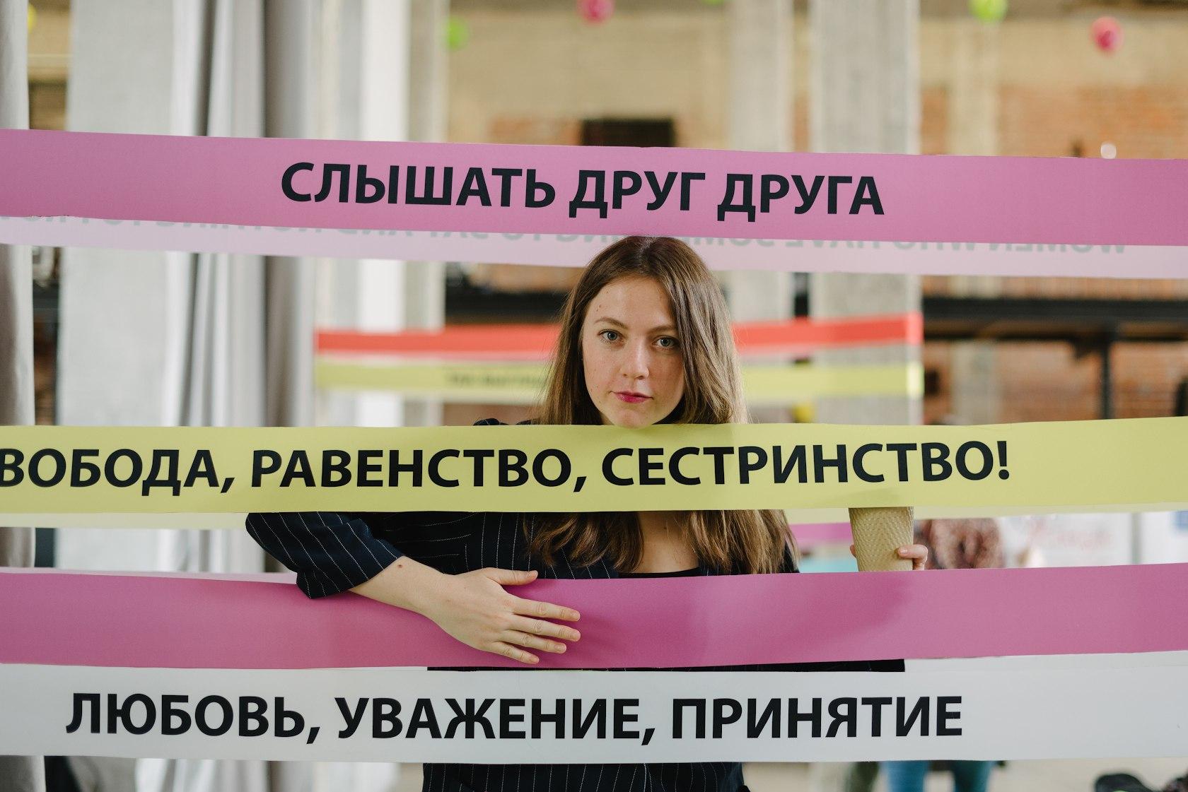 20-21 ноября пройдет онлайн-фестиваль гендерной грамотности Moscow FemFest