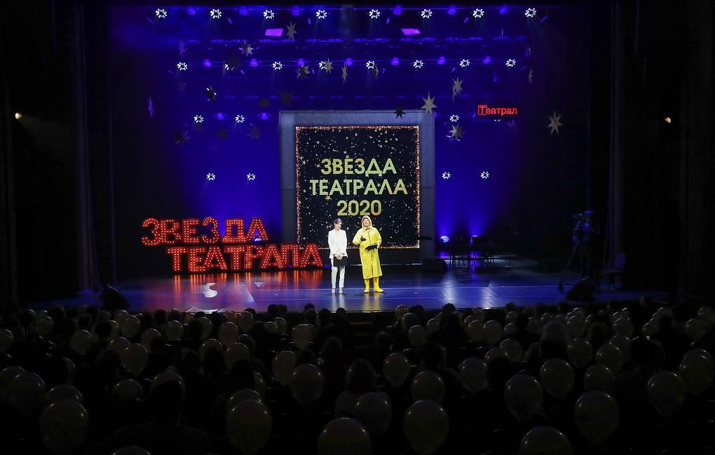 Коляда-театр получил премию «Звезда театрала — 2020»