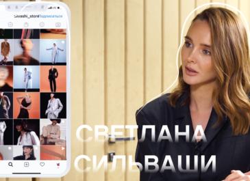 СВЕТЛАНА СИЛЬВАШИ: В России денег больше, чем классных основателей