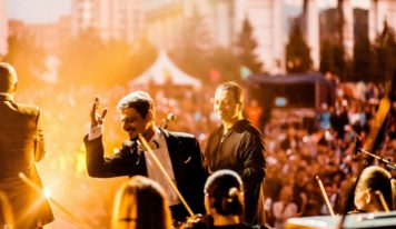 Фестиваль Ural Music Night получил 39 миллионов рублей