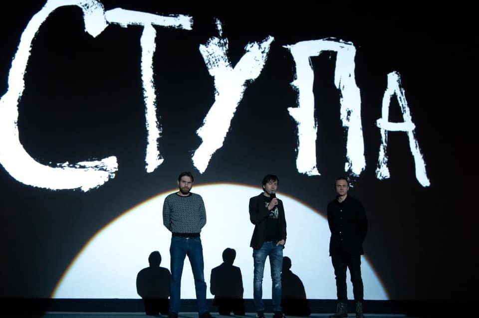 Рок-н-рольщик из Орла: премьера фильма «Ступа» в Ельцин Центре