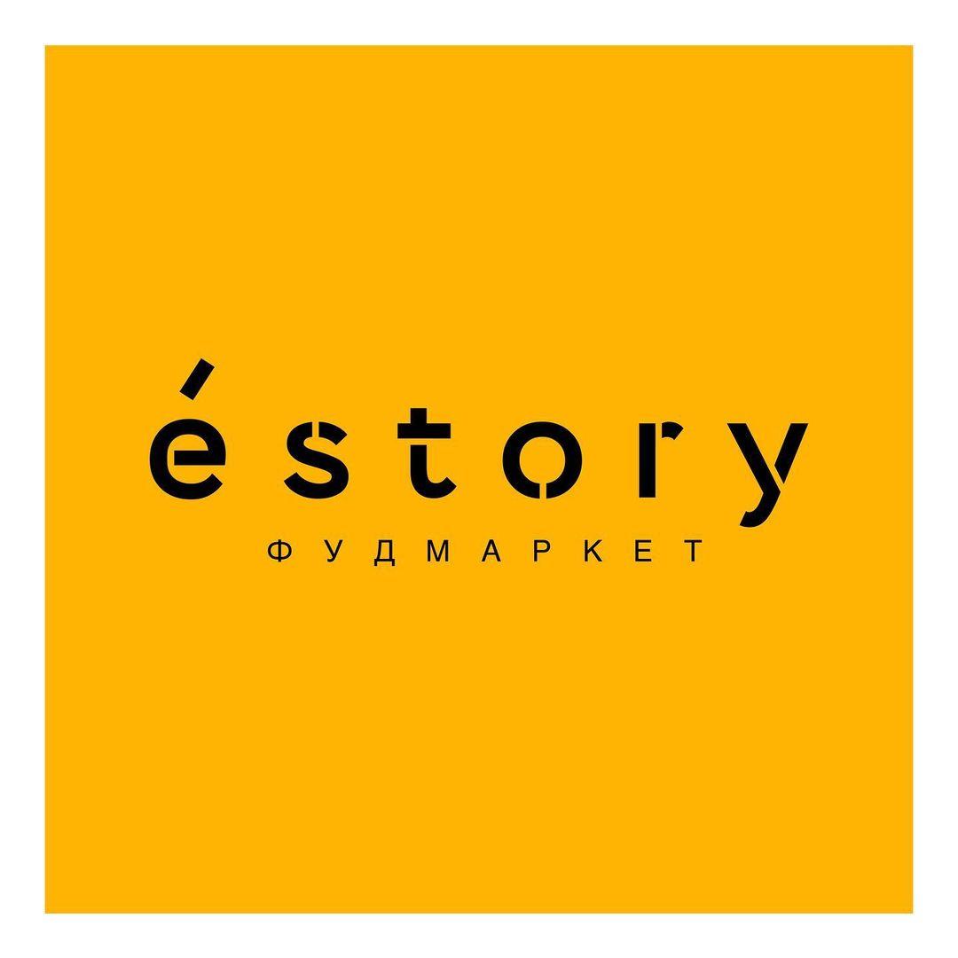EStory в Гринвиче: какие рестораны работают