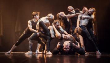 Sepia и «Свадебка»: «Провинциальные танцы» открывают новый сезон