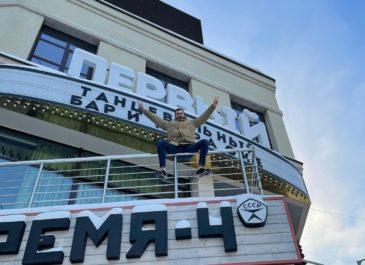 «Уголек» от «Огонька»: ресторатор Евгений Кексин откроет двухэтажную кальянную