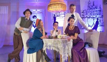 13 февраля  пройдет показ спектакля Артема Аксенова «Невстреча»