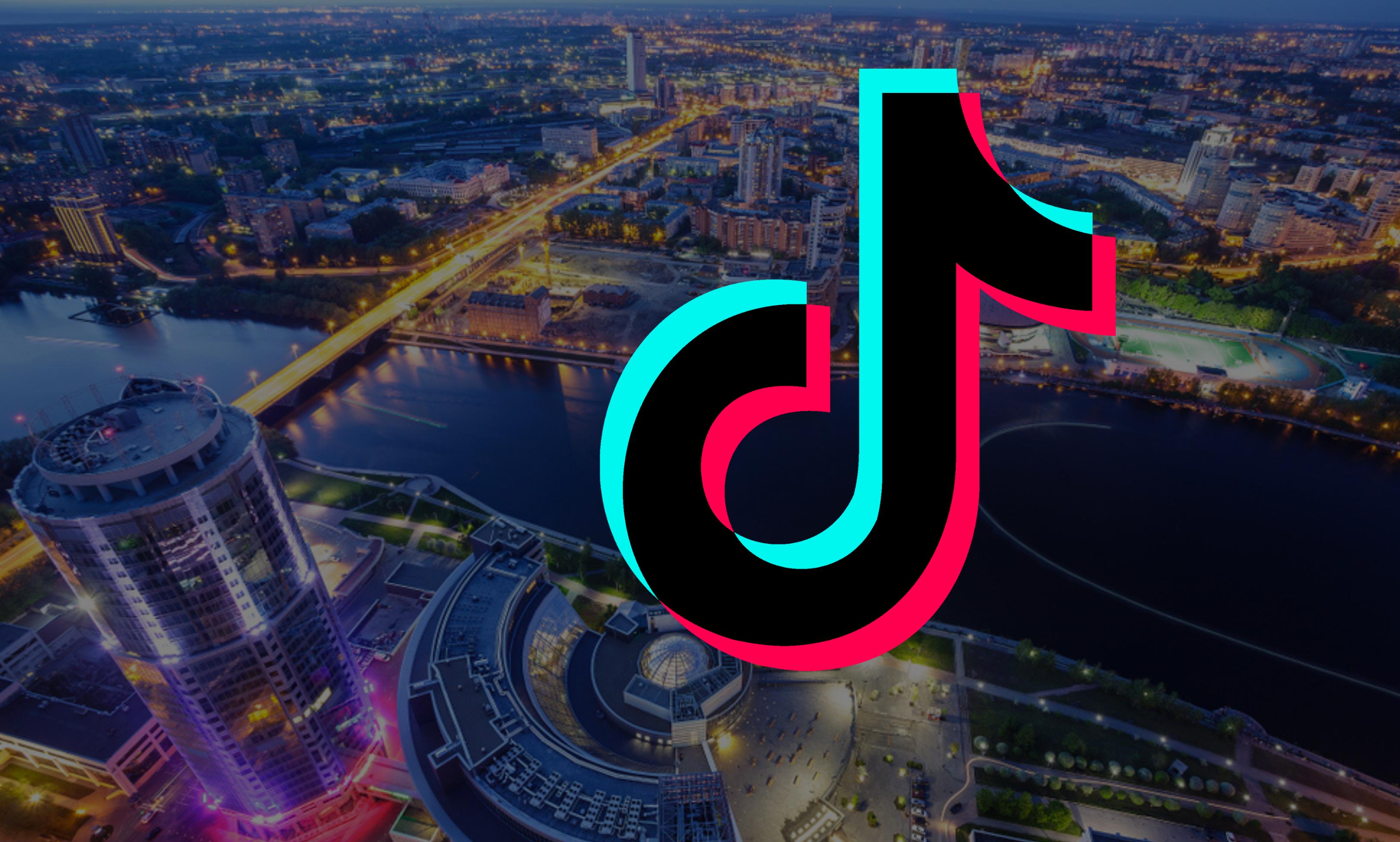 Первый TikTok фестиваль пройдет летом в Екатеринбурге