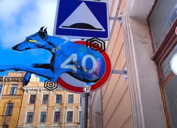 Исчезнувший стрит-арт Екатеринбурга появился в приложении дополненной реальности