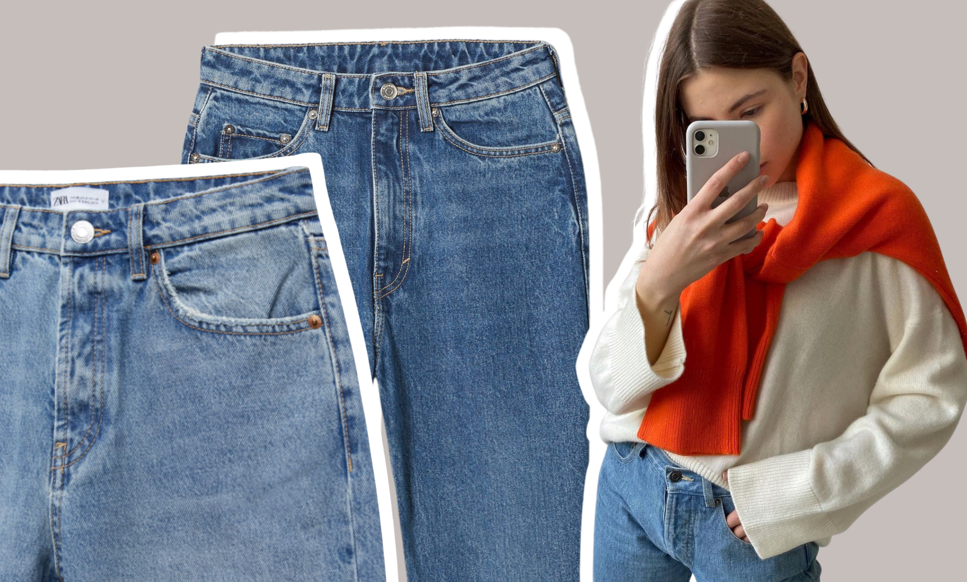 Где найти идеально сидящие джинсы: авторская колонка Лины Никулиной
