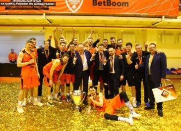Впервые в истории: уральский баскетбольный клуб выиграл Кубок России