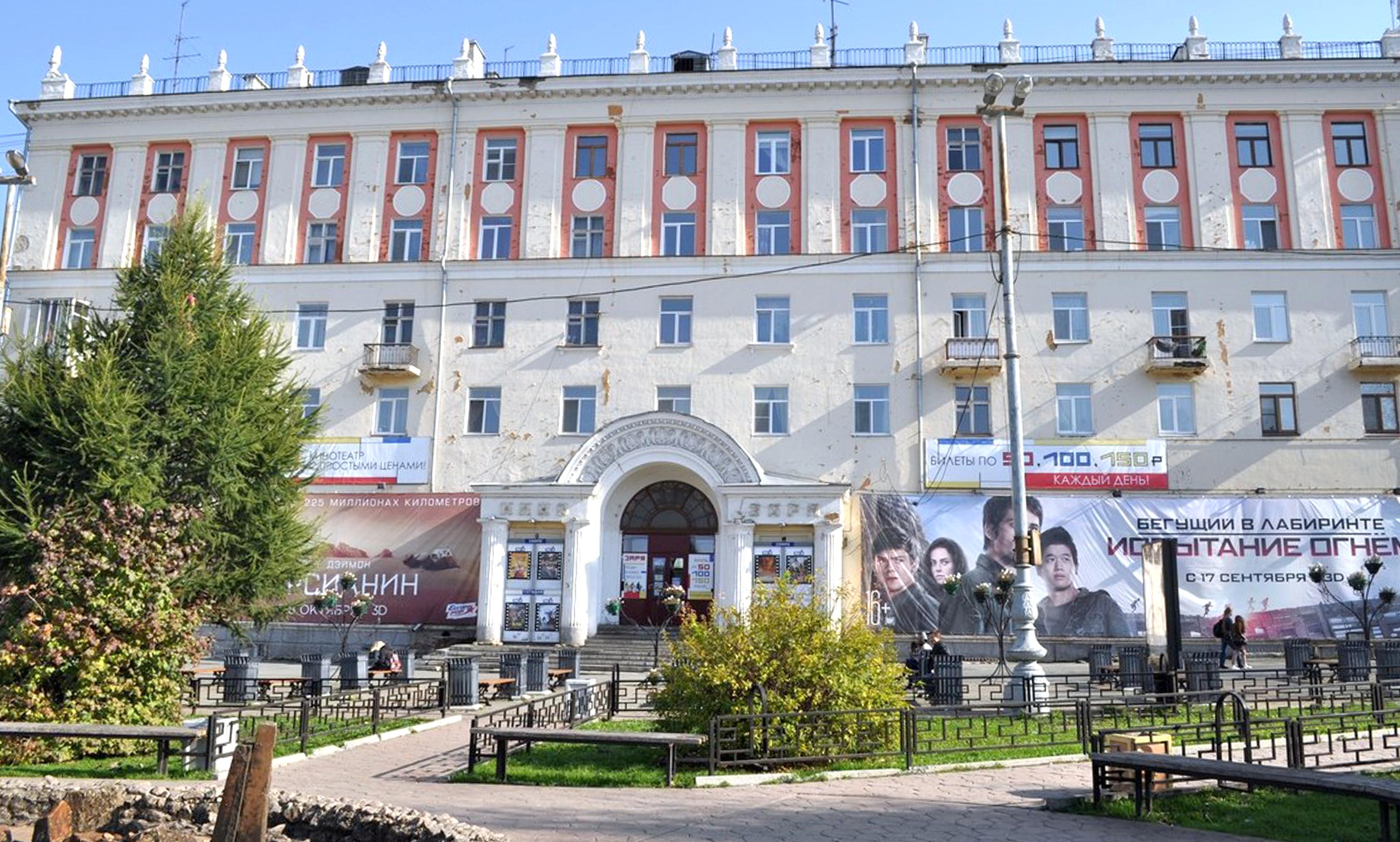Арт-проекты и встречи с художниками: кинотеатр «Заря» превратится в культурный центр
