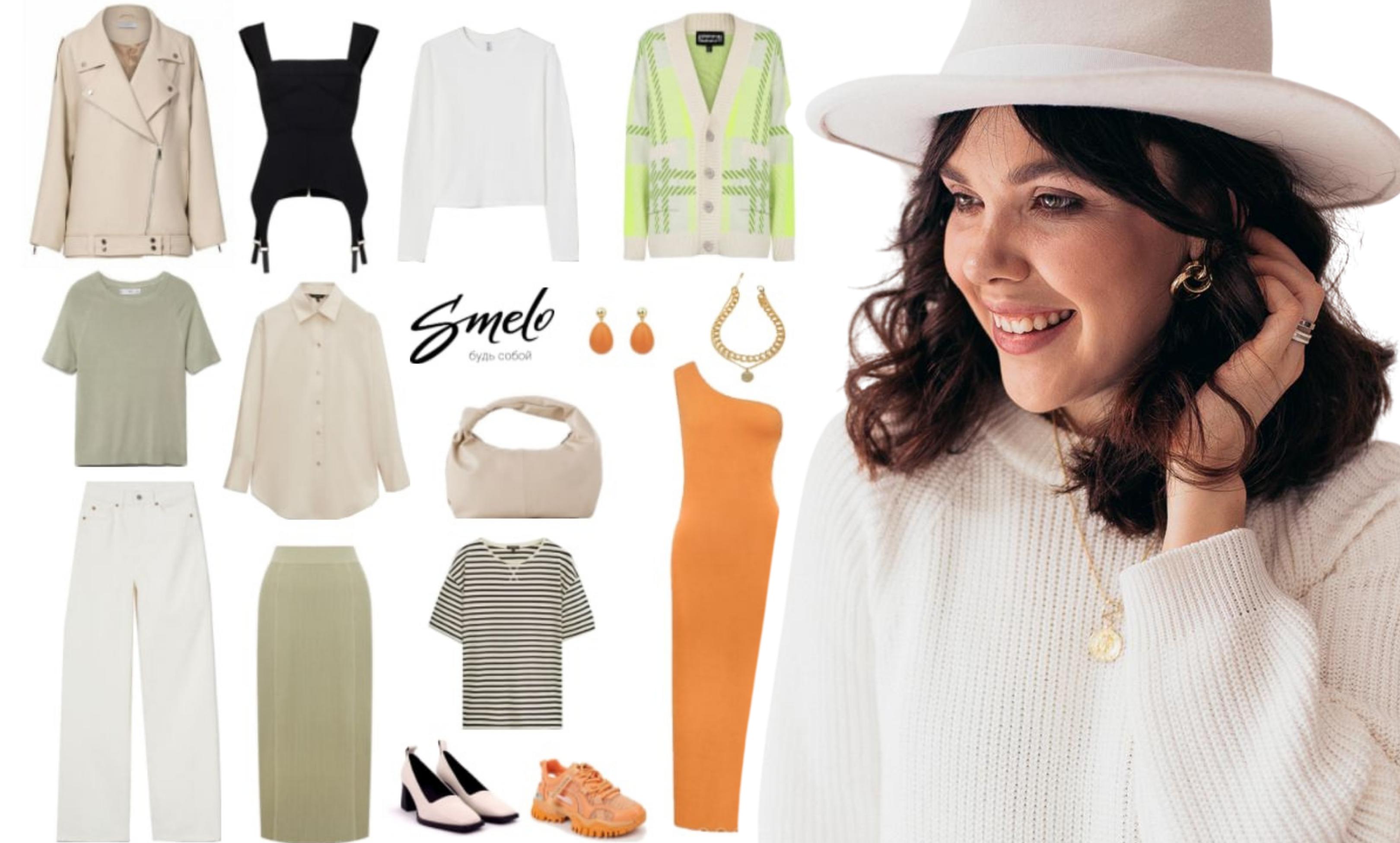 Универсальная гардеробная капсула на весну: авторская колонка Марины Братановой