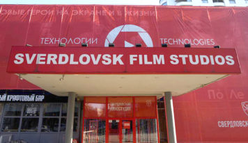 У Свердловской киностудии новый гендиректор: ожидаются модернизация и новые съемки