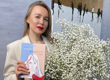 Основатель HelloModa Татьяна Мошкова выпустила книгу о типажах внешности