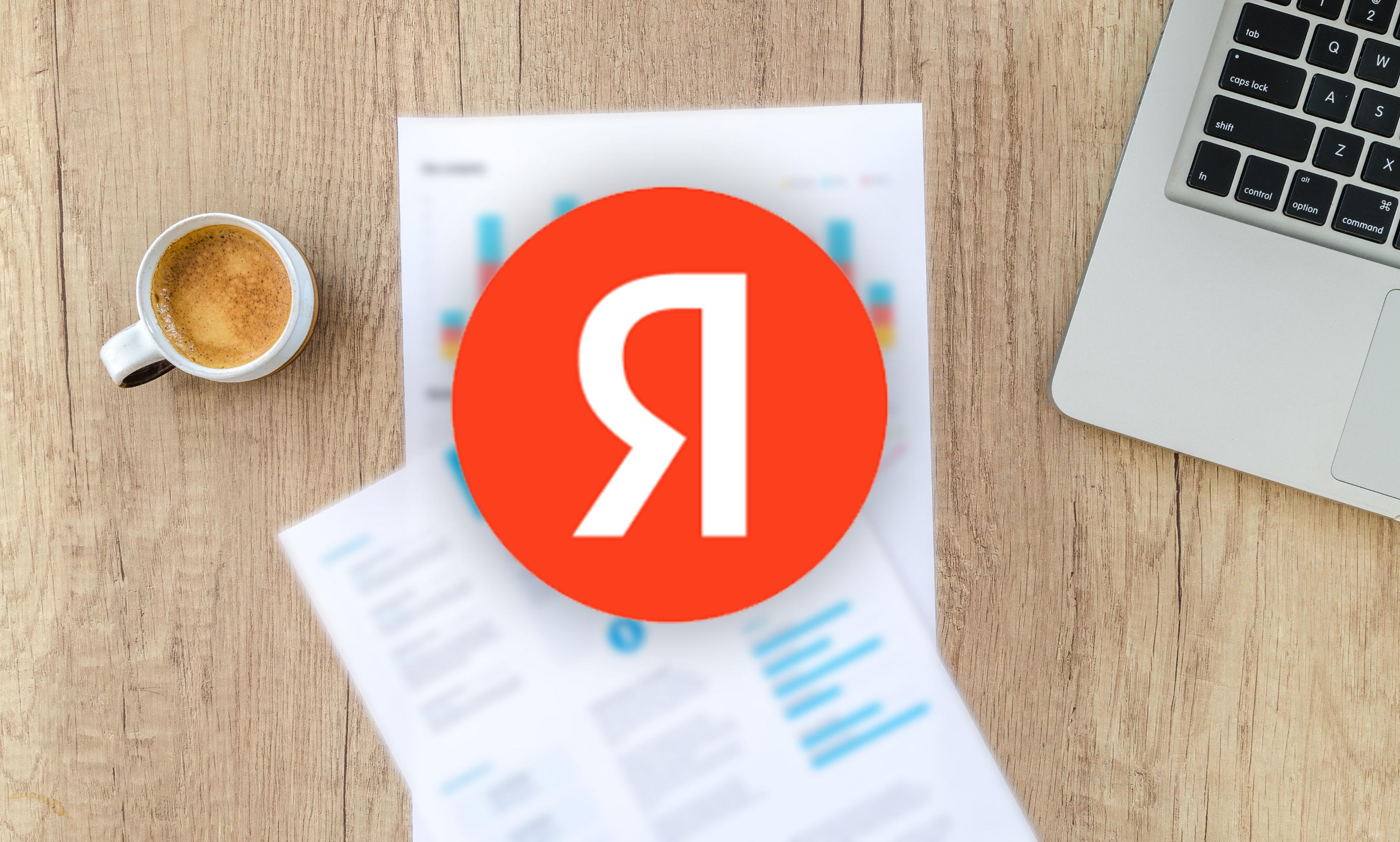 «Яндекс» запустил сервис «Документы»: переходи по ссылке и подключайся