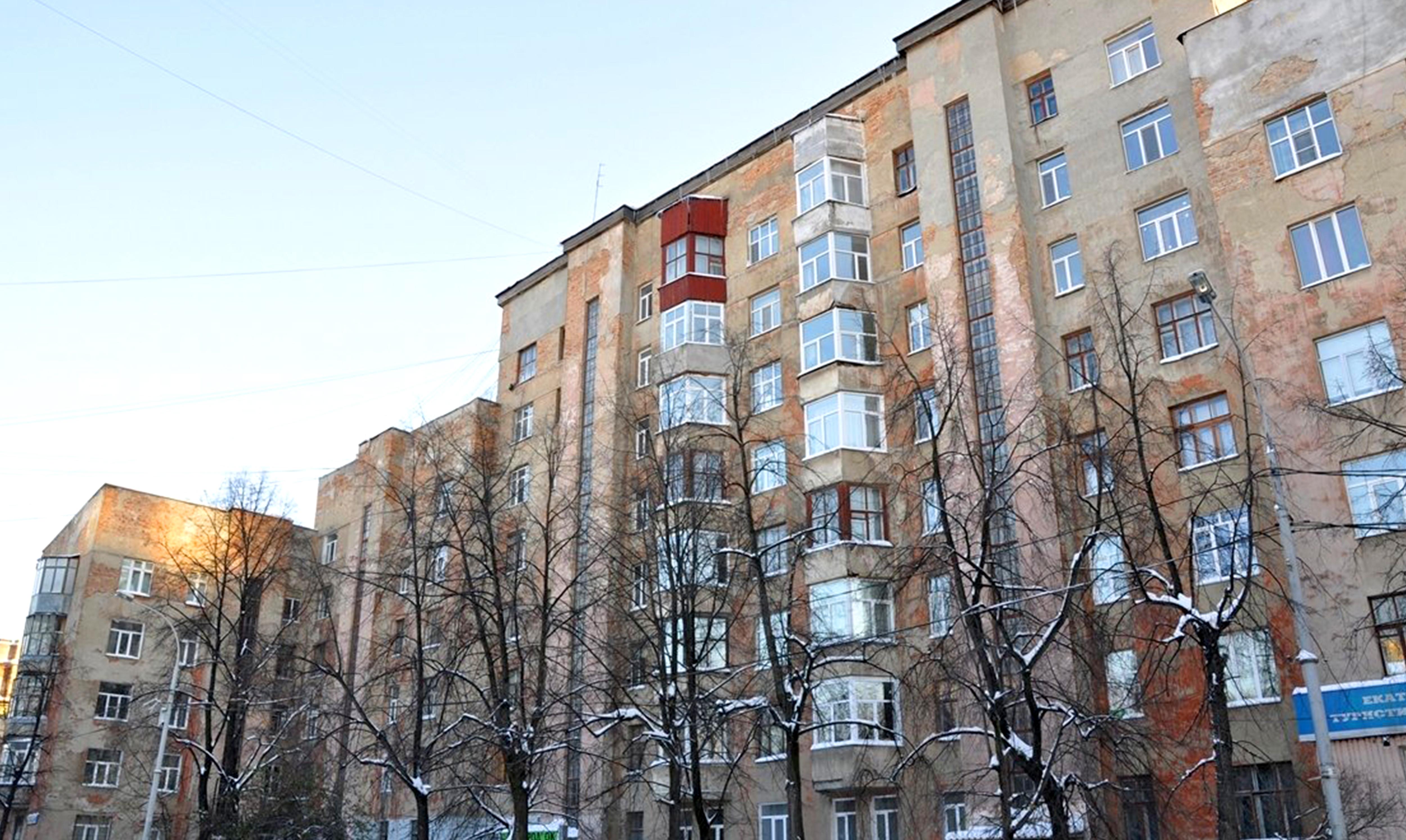 На YouTube появился цикл коротких лекций про конструктивистские городки Екатеринбурга