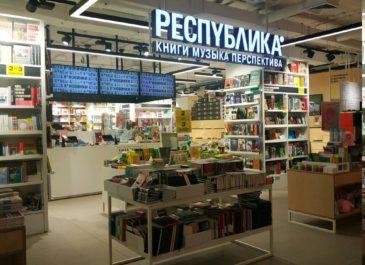 Pocket book от 150 до 350 рублей: в книжном магазине универмага BOLSHOY акция на майские