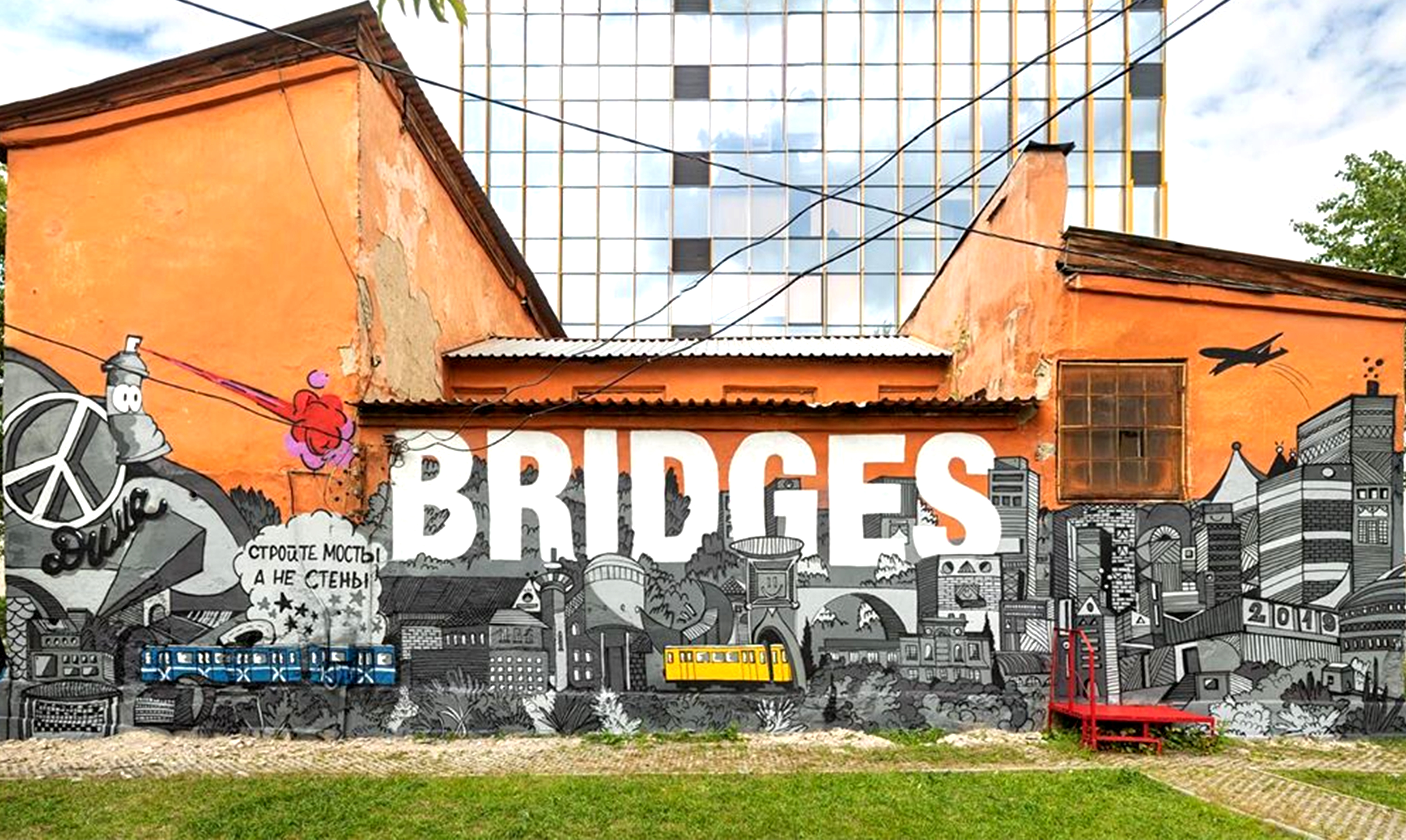 Жители Екатеринбурга выберут здания и стены для арт-объектов фестиваля Stenograffia