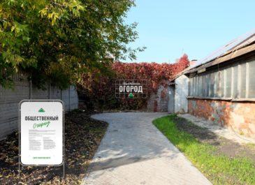 Грядки в аренду: в парке Маяковского появится огород для горожан