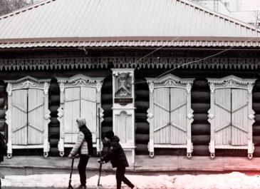 На ВИЗе восстановят дом 19 века с прорезным декором и ставнями