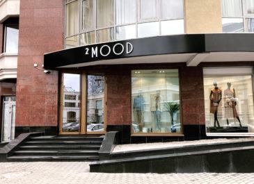 Магазин бренда 2MOOD открылся напротив 12storeez