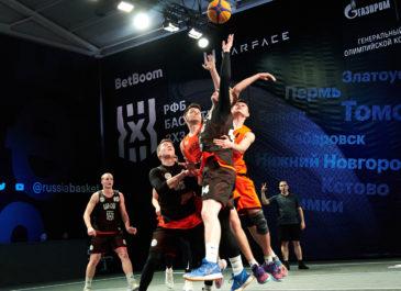 Масштабный турнир по баскетболу 3х3: впервые на площадке ТРЦ в Екатеринбурге