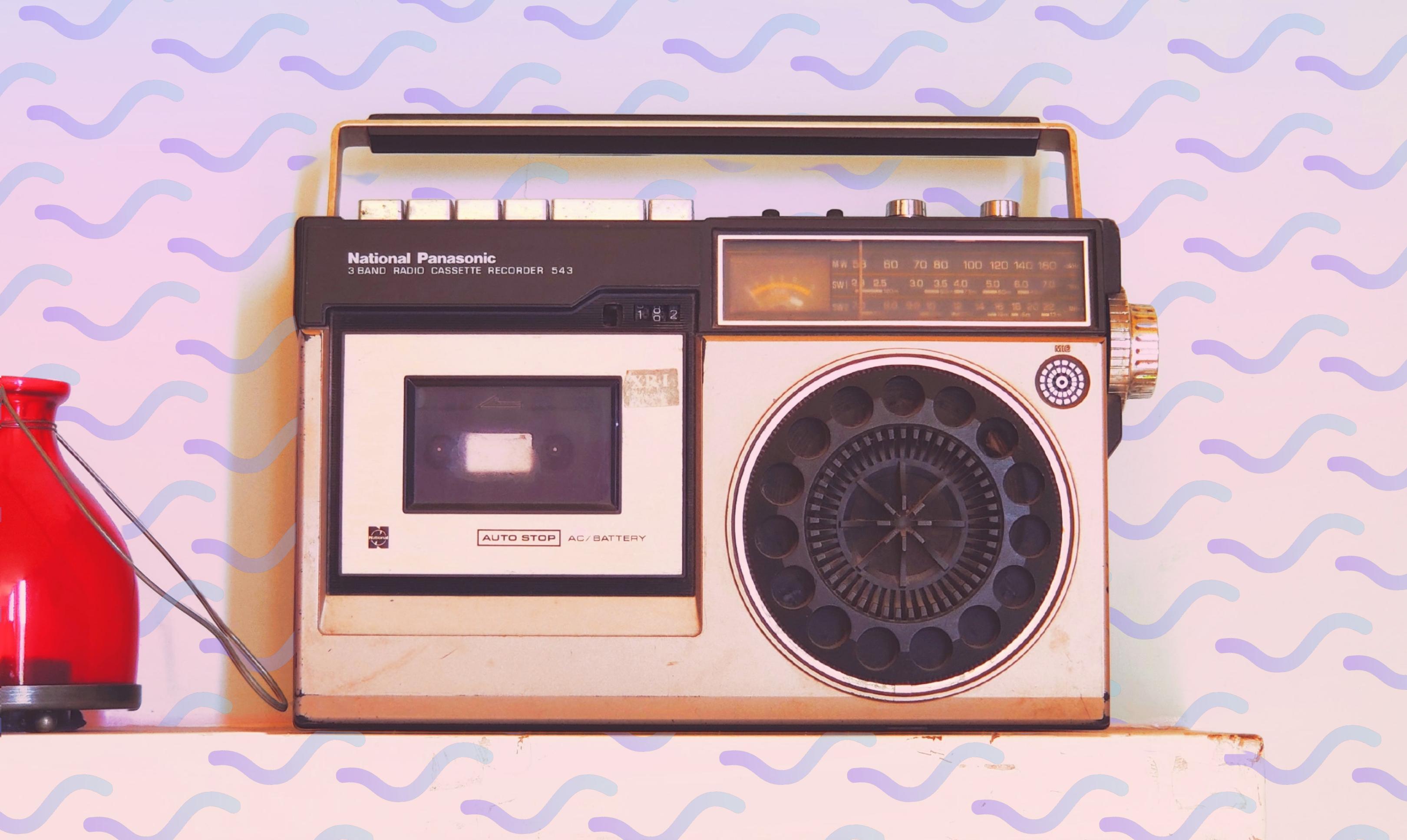 День радио будем отмечать онлайн