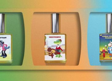Представлена лимитированная юбилейная коллекция ароматов от «Союзмультфильма»