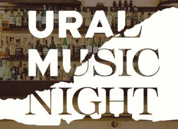 Ночь музыки: маршрут по барам