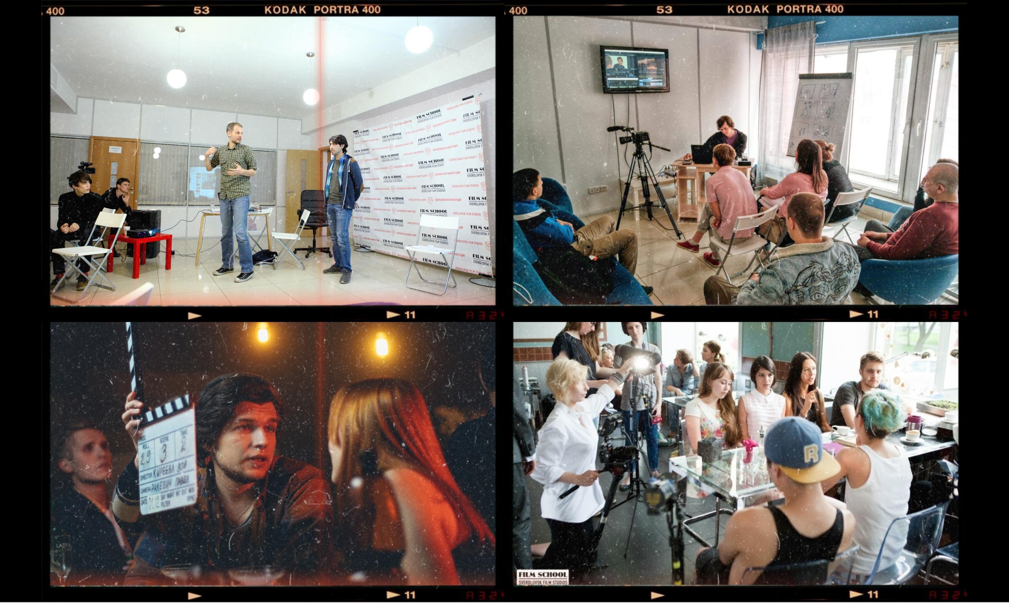 Свердловская киностудия открывает набор в школу кино