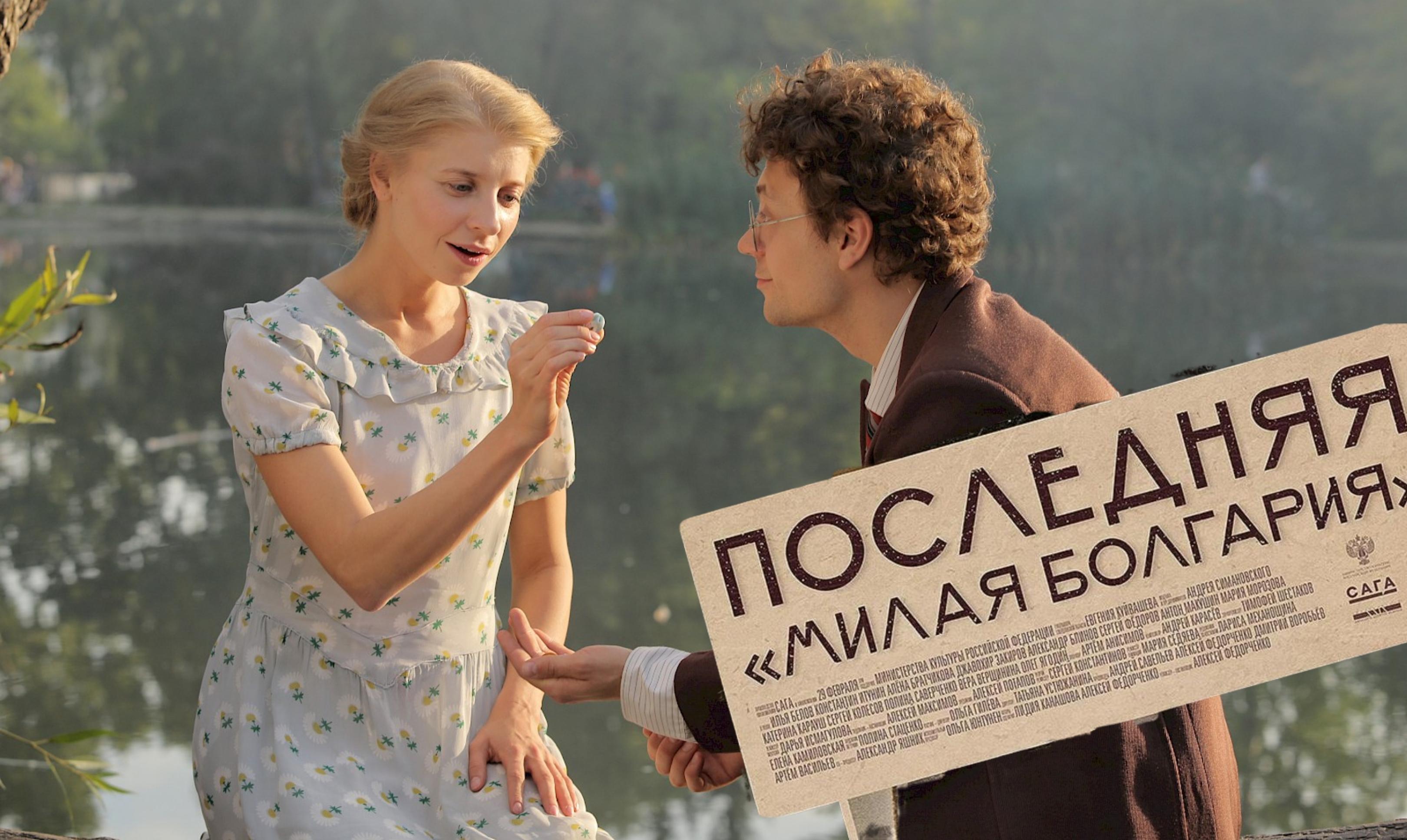 В Екатеринбурге пройдет спецпоказ нового фильма уральского режиссера