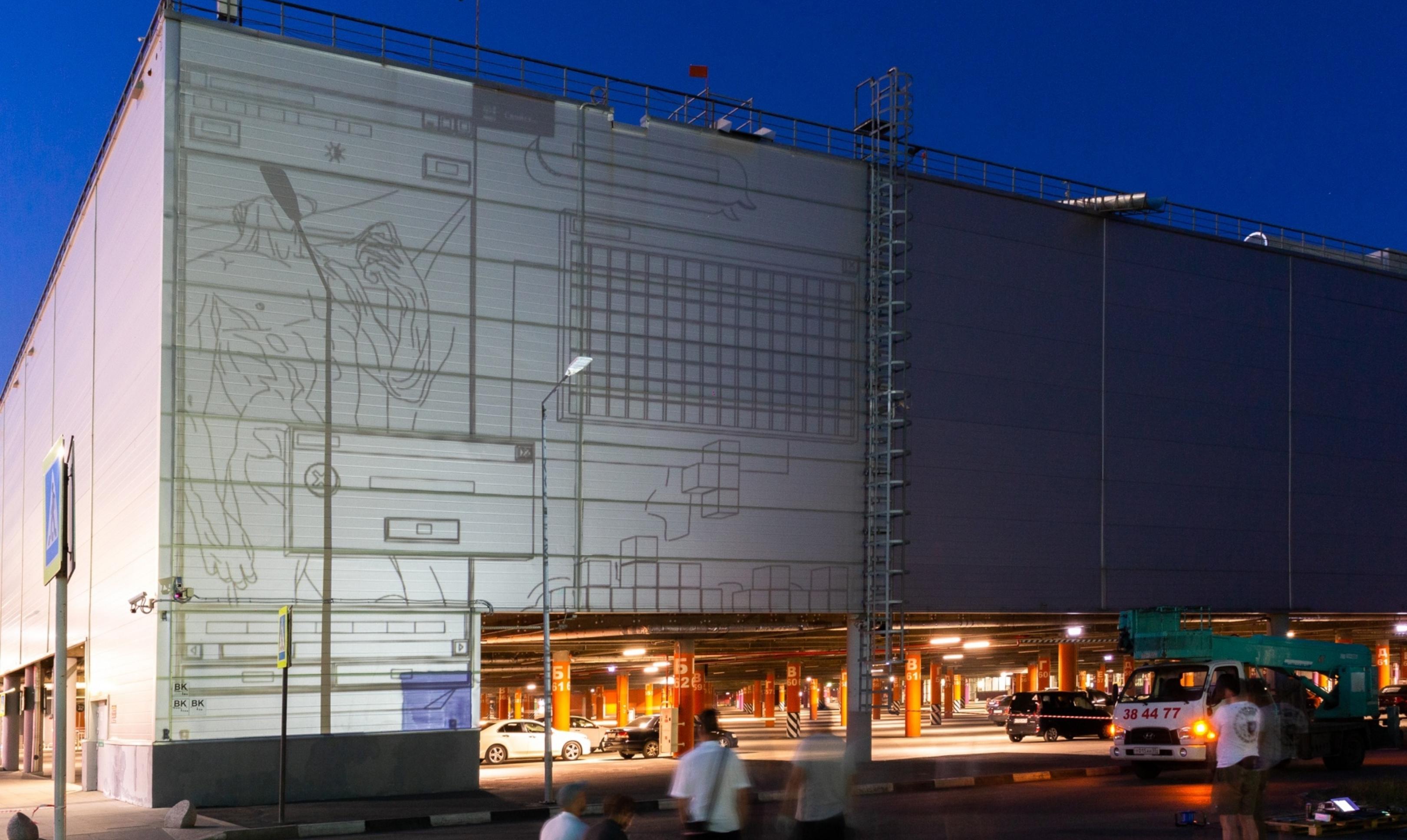 Команда художников из Екатеринбурга распишет стену торгового центра в Омске