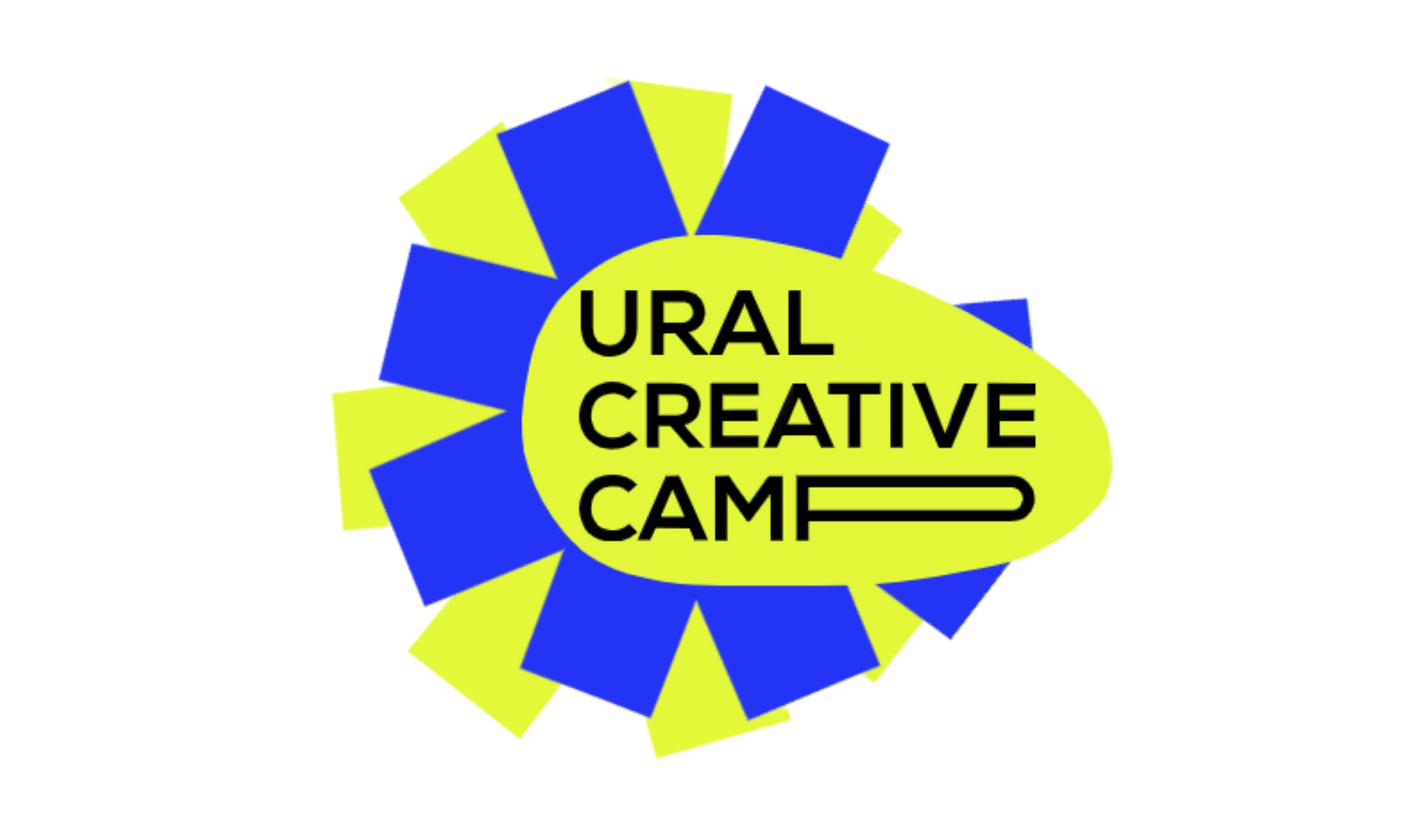В рамках Ural Creative Camp состоится открытие пространства заброшенного завода