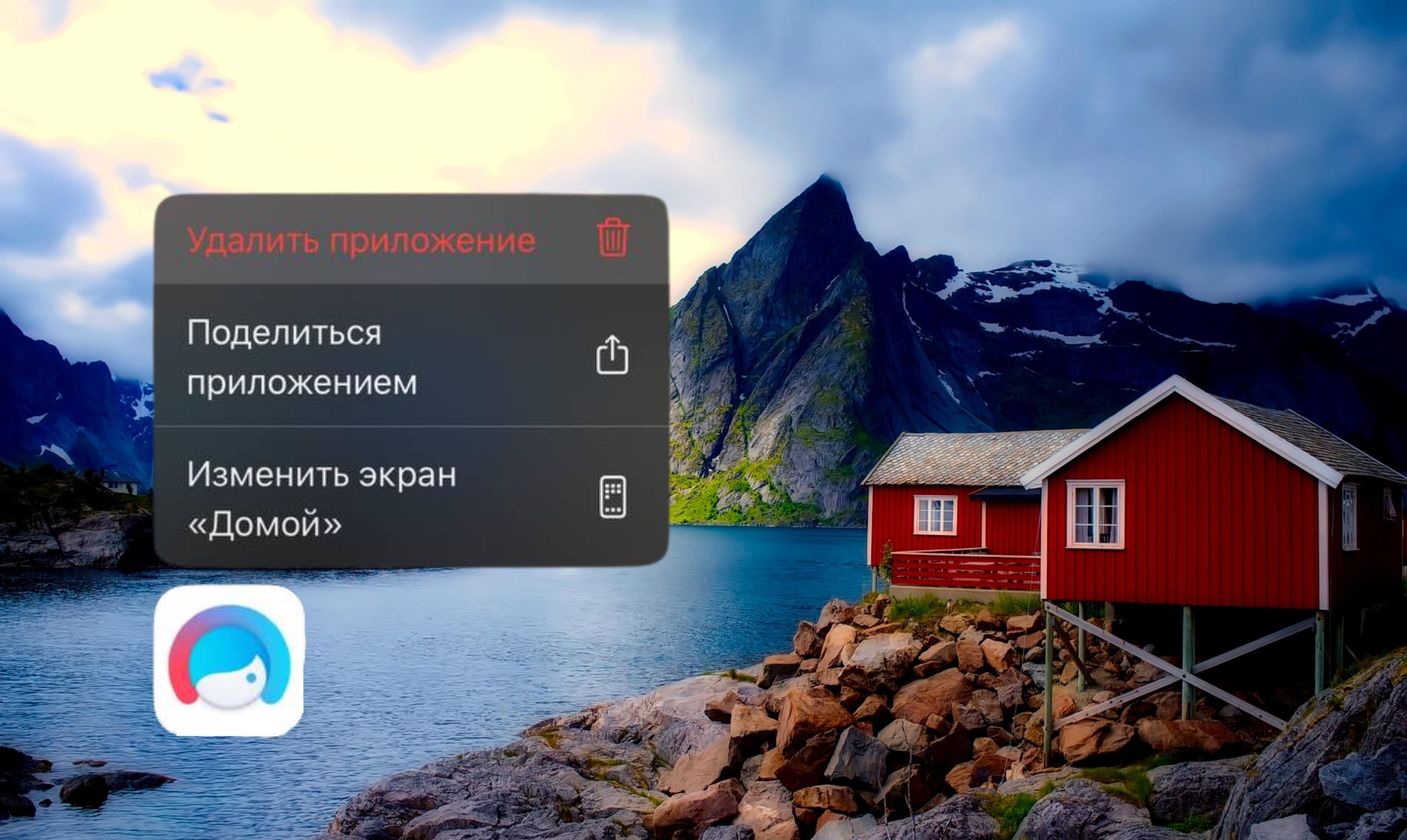 Натуральненько: норвежским блогерам запретили пользоваться фильтрами