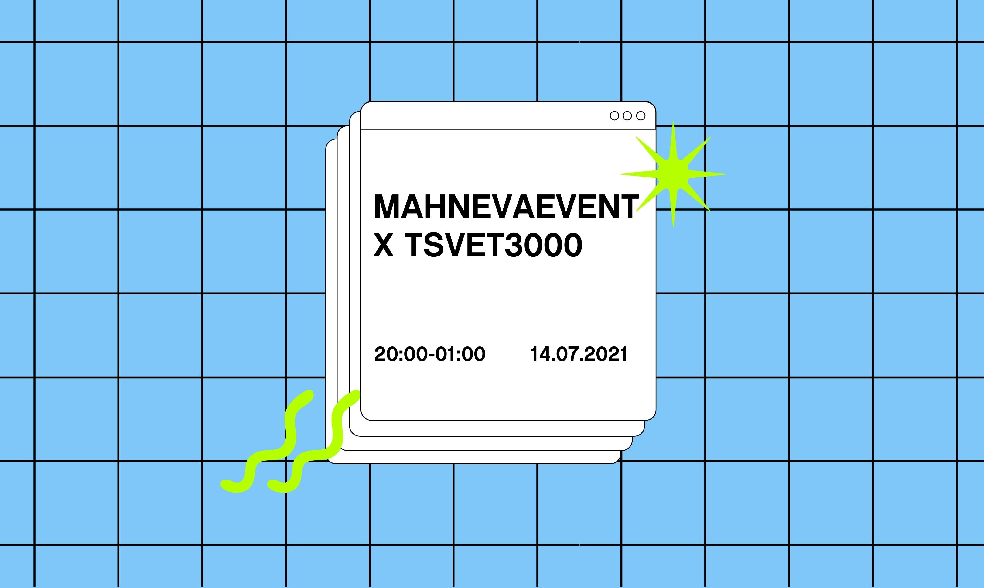 В Екатеринбурге пройдет секретное мероприятие для предпринимателей и представителей креативных индустрий