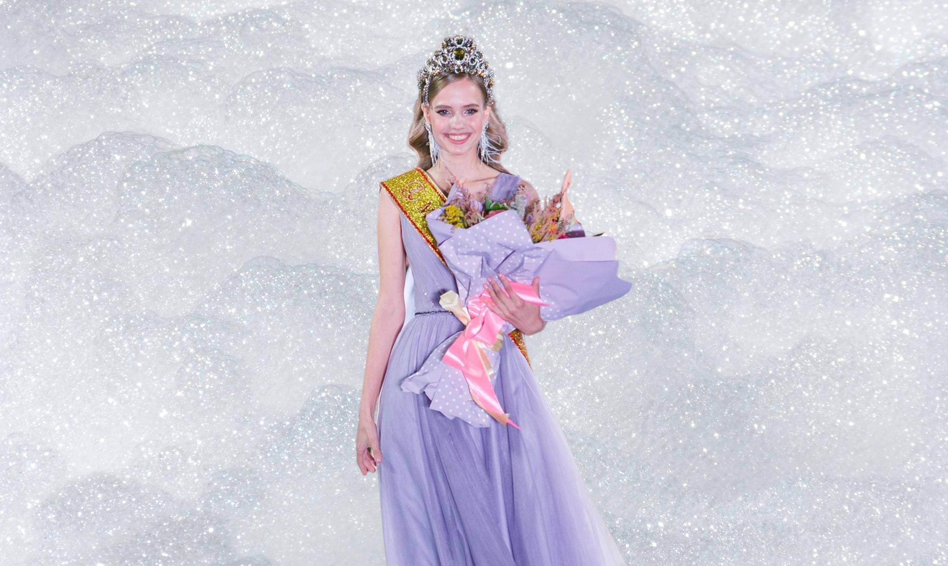 В эти выходные выбрали новую «Мисс Екатеринбург»