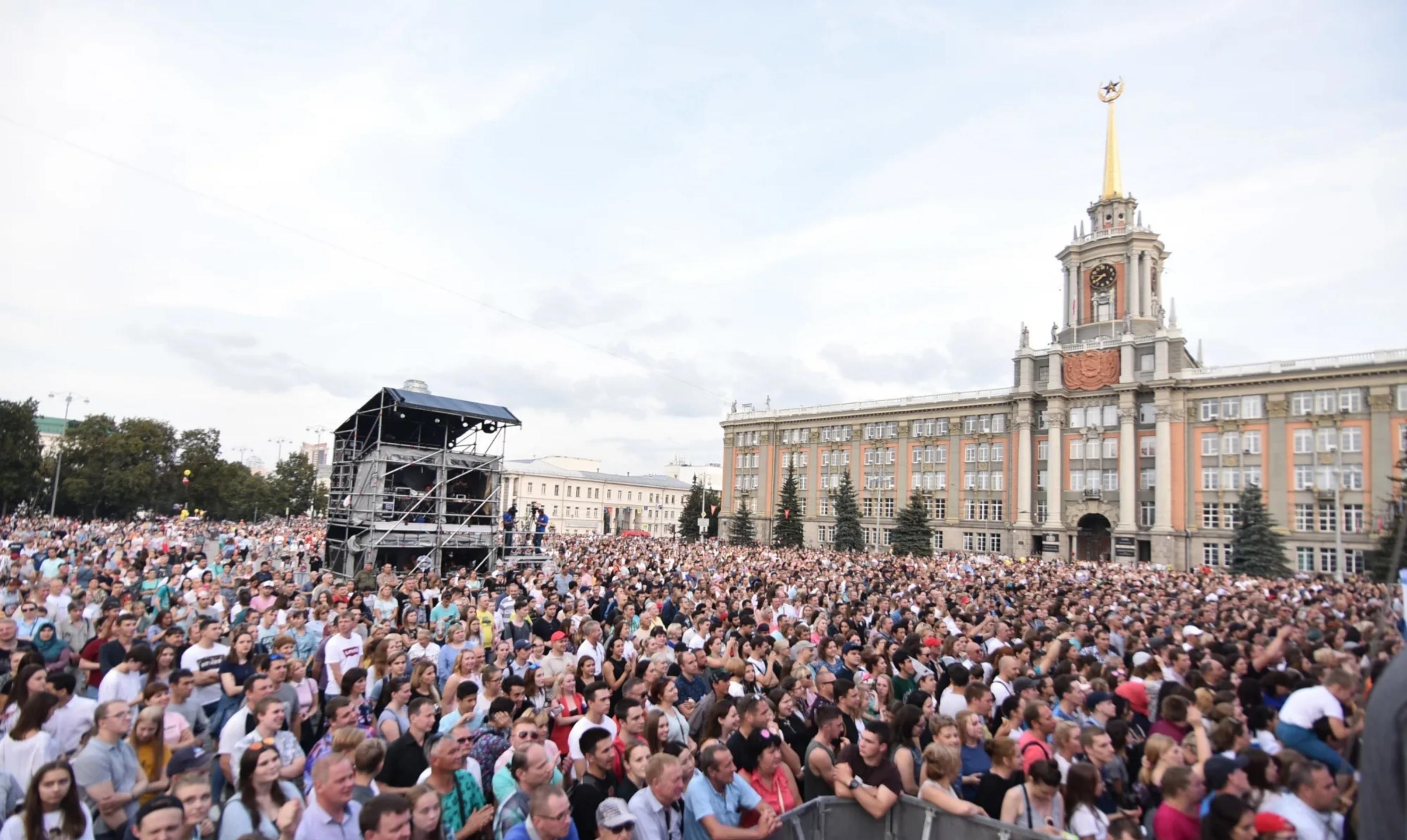 Онлайн, Клава Кока и отмена салюта: в Екатеринбурге определились с празднованием Дня города