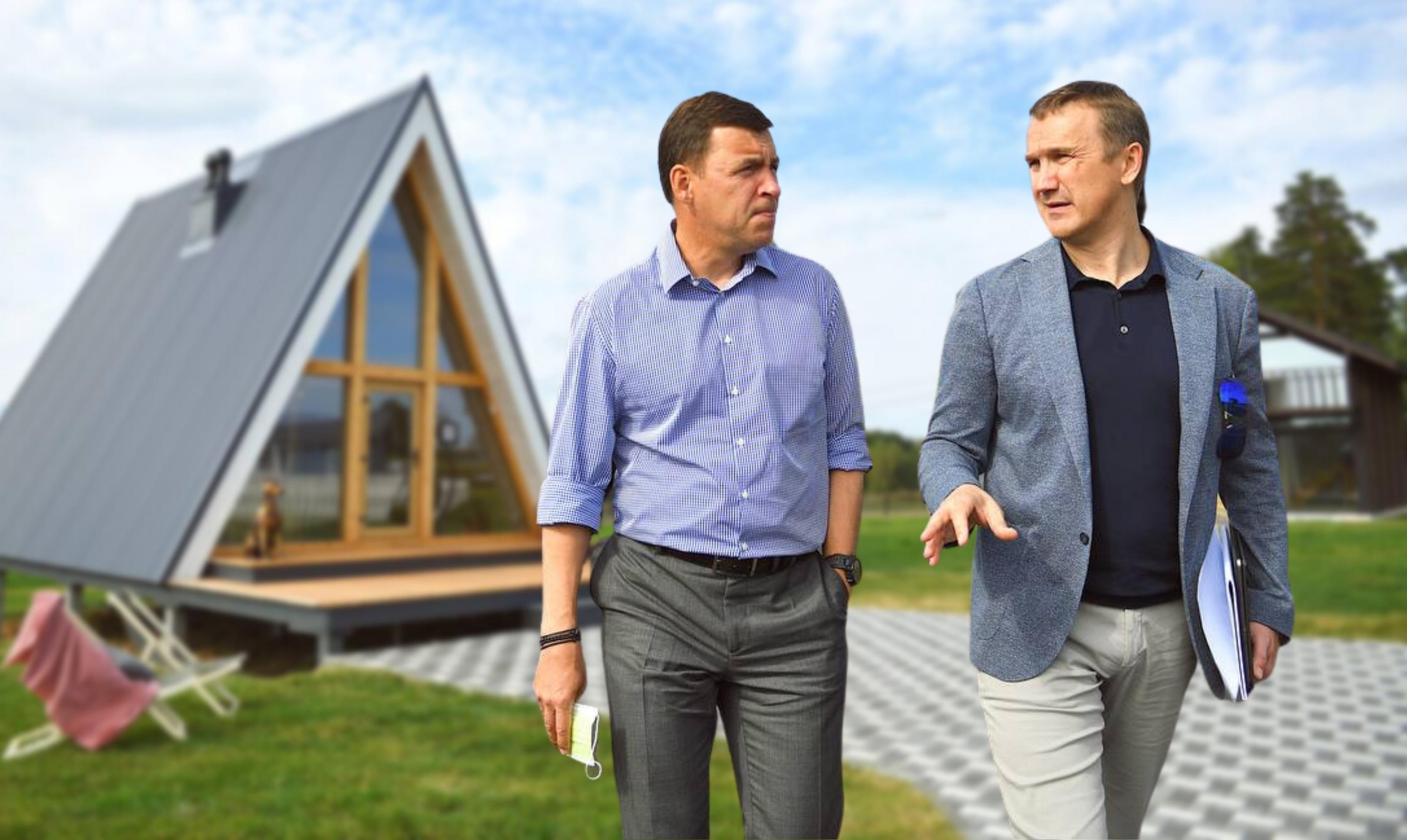 В Екатеринбурге открылась выставка загородных домов Ural Village