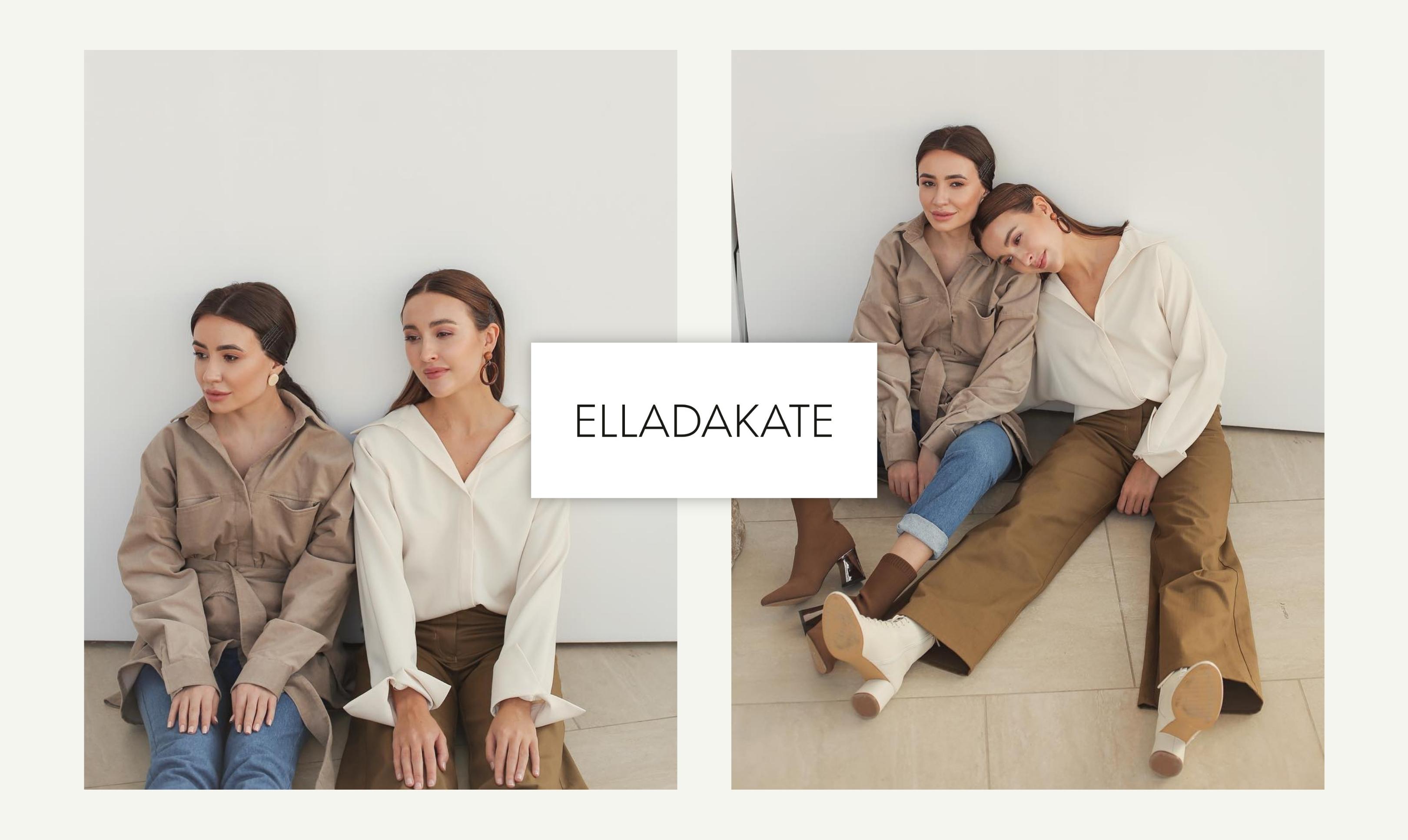 ELLADAKATE открывает в Екатеринбурге новое пространство