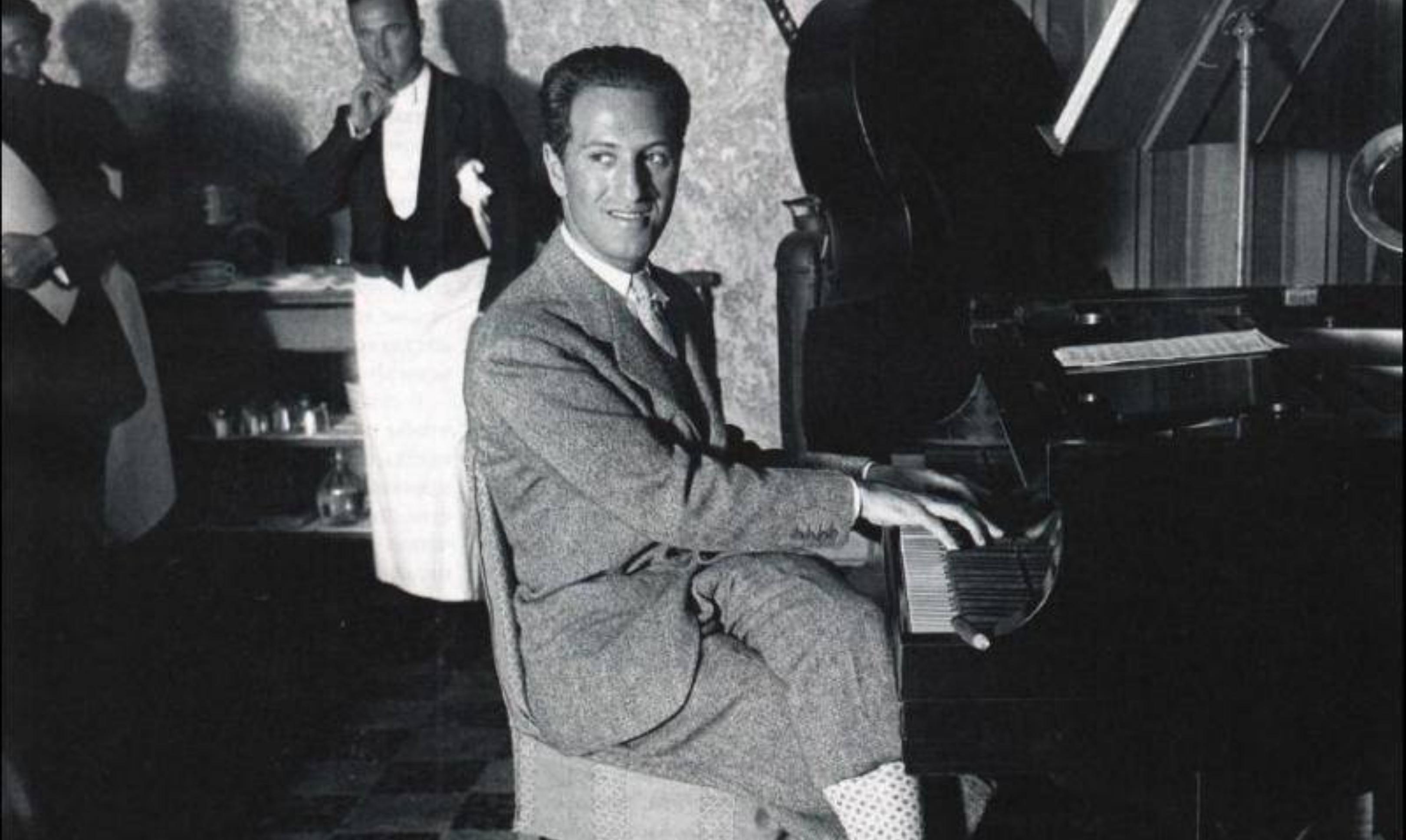 Джаз Джорджа Гершвина на сцене екатеринбургской филармонии